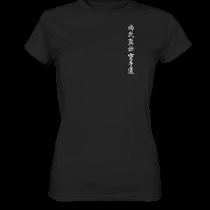 Shobushinkai Minimal – Ladies Premium Shirt