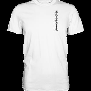 Shobushinkai Minimal – Premium Shirt