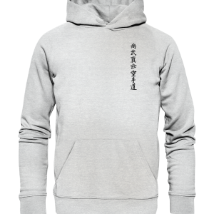 Shobushinkai Minimal – Premium Unisex Hoodie